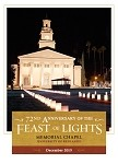 2019 Feast of Lights DVD